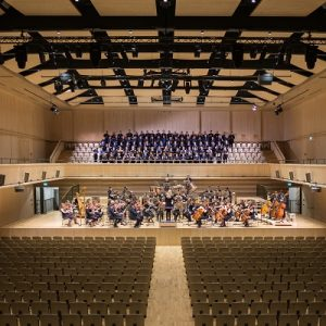 A photo of a concert rehearsal taking part at the Royal Conservatoire in Birmingham. The strings are being played